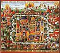 Святой град Иерусалим.jpg