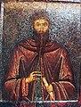 Св. Наум во Никола Болнички XIV век.jpg