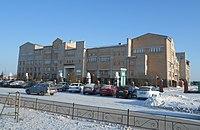 Сибайский институт (филиал) БашГУ. Сибай.jpg