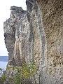Скелясті виступи - panoramio (1).jpg