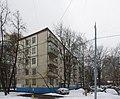 Снос домов на Рублёвском шоссе и Ярцевской улице (16558503496).jpg