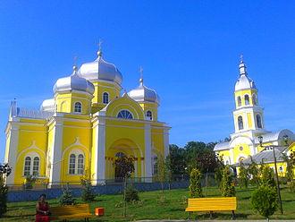 Comrat - Image: Собор Святого Иоанна