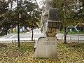Споменик на УРС-овите синдикати 01.jpg