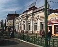 Старейшая аптека Иркутска.jpg