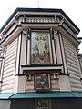 Удельная, Троицкая церковь 10.jpg