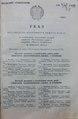 Указ Президиума Верховного Совета РСФСР от 04.11.1959 д.454 - 14917 О награждении многодетных матерей.pdf