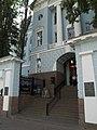 Украина, Киев - Зоологический музей (02).jpg