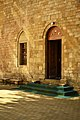 Улаз, Бајракли џамија у Београду.jpg