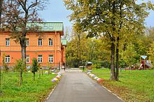 Saint Petersburg Children'19s Hospice