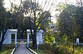 Школа имени Л.Н. Толстого.jpg