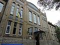 Школа №11 Бахмут.jpg