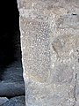 Վանական համալիր «Մեծառանից վանք» (Սբ. Հակոբավանք) 12.jpg