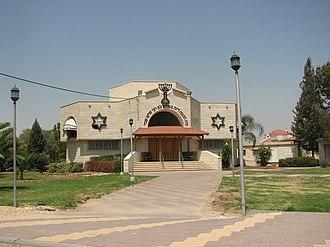 Bitkha - Village synagogue