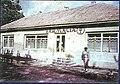 בית רב הקהילה ומשפחתו שהוסב לבית מרקחת, צילום משנת 2002.jpg