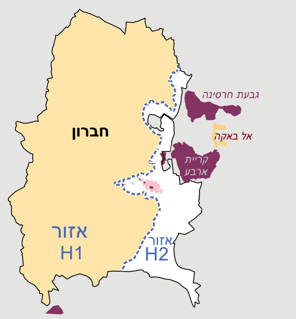 הסכם חברון 1997