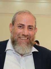 הרב שמואל דוד.png