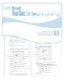 دليل الفيجوال بيسك للمبتدئين جدا.pdf