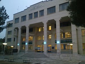 Mohajer Technical And Vocational College of Isfahan - Image: ساختمان اندیشه