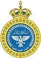 شعار قيادة القوات الجوية الملكية مملكة الجبل الأصفر.jpg