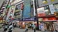くまざわ書店八王子店 - panoramio.jpg