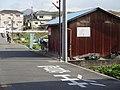マルフク看板 大阪府羽曳野市大黒 - panoramio (1).jpg