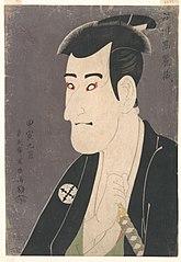 Ichikawa Komazō II as Shiga Daishichi in the Play Katakiuchi Noriyaibanashi