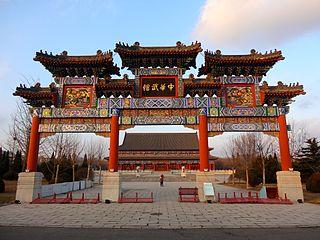 Forbidden City Restaurant Long Beach