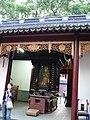 中國蘇州庭園5China Classical Gardens of Suzhou.jpg