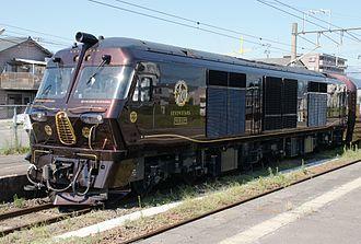 Kyushu Railway Company - The Seven Stars in Kyushu Class DF200 locomotive DF200-7000, September 2013