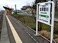 会津豊川駅.JPG