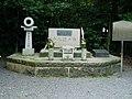 十八期の碑(050904).JPG