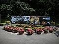 台北市兒童育樂中心大門口廣告版 - panoramio.jpg