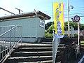 和歌山電鐵貴志川線 山東駅 Sandō station, Kishigawa line 2011.7.15 - panoramio.jpg