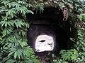 嶺腳石窟 Lingjiao Caves - panoramio (1).jpg