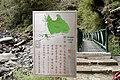 庫哈諾辛山登山口 - panoramio.jpg