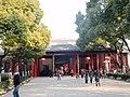 总统府大堂 - panoramio.jpg