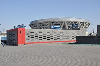 National Tennis Center, Beijing - Inside