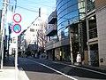 渋谷区東三丁目 - panoramio.jpg