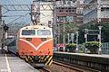瑞芳車站 (33147698755).jpg