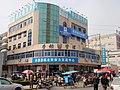 瓯北劳务市场 - panoramio.jpg