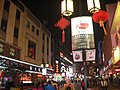 蘇州 觀前街 - panoramio (3).jpg