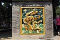黄帝陵山门龙壁 dragon wall - panoramio.jpg