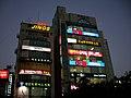 서면 西面 Seomyeon, Busan (5452865868).jpg