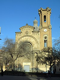 002 Església de Sant Andreu de Palomar (Barcelona).jpg