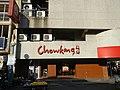 02686jfSanta Clara Buildings Arnaiz Avenue Barangays Pasay Cityfvf 03.jpg