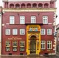 045 2015 07 12 Große Bäckerstraße 9.jpg