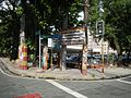 09930jfUnited Nations Avenue Landmarks Schools Ermita Paco Manilafvf 10.jpg