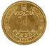 1-hrywnia-coin-Volodymyr-the-Great (cropped).PNG