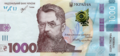 1000 hryvnia 2019 front.png