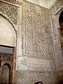 10495 Cordoba 17 Synagogue (11966988413) (2).jpg